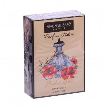 Туалетная вода женская vivienne sabo boho chic, 50 мл