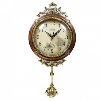Часы настенные castita 008в