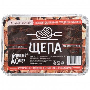 Коптильня разовая д/копчения мяса, специи в лотке (бук с чабрецом) 1,27 л.