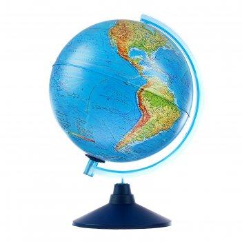 Интерактивный глобус земли физико-политический, диаметр 250 мм, с подсветк
