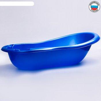 Ванна детская (синий перламутровый)