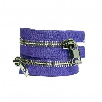 Молния для одежды, №10, 100 см, цвет фиолетовый