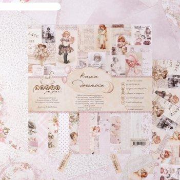 Бумага для скрапбукинга наша доченька набор 14 листов, 30,5 х 30,5 см, 190