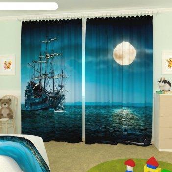 Фотошторы «фрегат в ночи», размер 145 x 260 см,  блэкаут