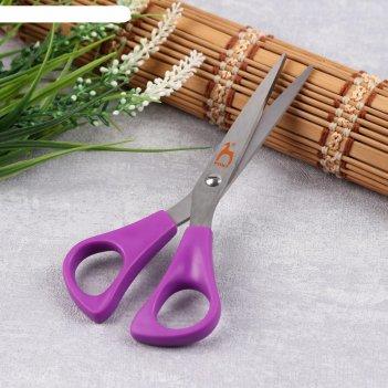 Ножницы универсальные, 15 см, цвет сиреневый