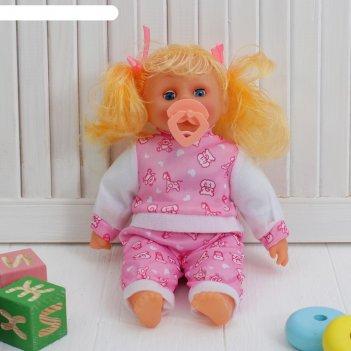 Мягкая игрушка-кукла говорящая девочка с соской, 4 звука, цвета микс