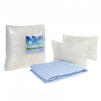 Комплект адамас: одеяло 2 сп., 200гр/м2, подушка 50х70см, однотонный чехол