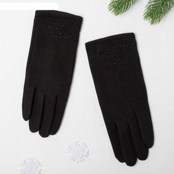 Перчатки женские collorista классика, размер 19, цвет чёрный