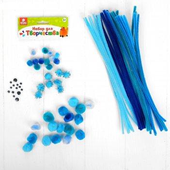 Набор для творчества из проволоки с ворсом, помпонов, глаз №5, цвет голубо