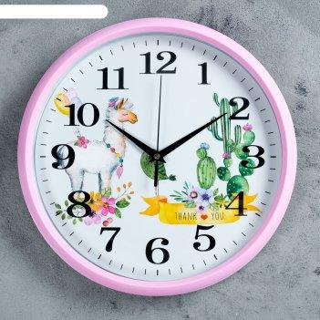 Часы настенные, серия: детские, касма, розовые  d=30 см
