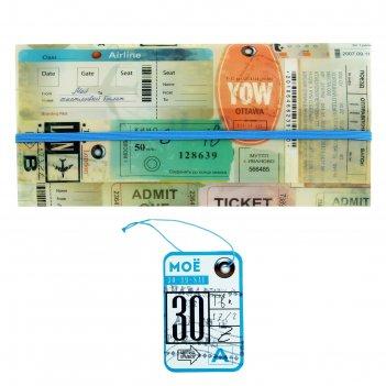 Туристический конверт для документов + бирка для чемодана билеты