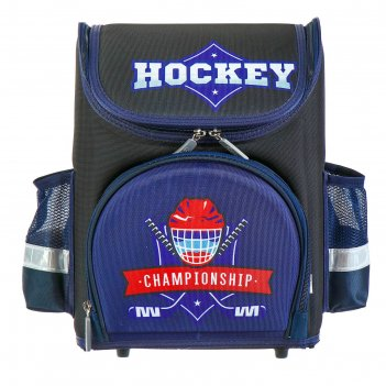 Ранец каркасный hockey championship