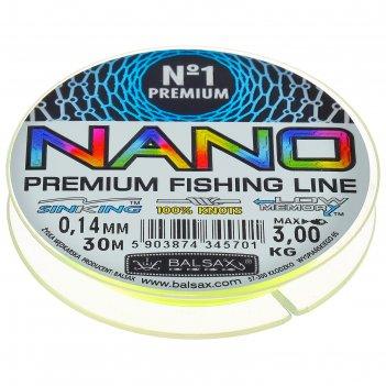 Леска balsax nano mix 0.14 30м