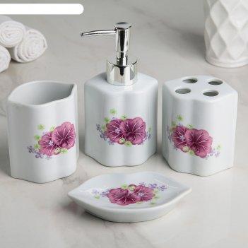 Набор для ванной фиалка 4 предмета (мыльница. дозатор для мыла, 2 стакана)