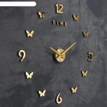 Часы-наклейка d=70 см, стрелки 22,5 см, 16.5 см, 1аа, плавный ход