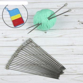 Спицы для вязания, d = 2-7 мм, 25 см, 10 пар в пенале
