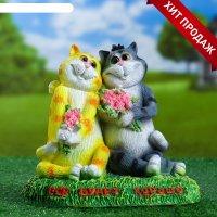 Садовая фигура кошки влюблённые всё будет хорошо 26см