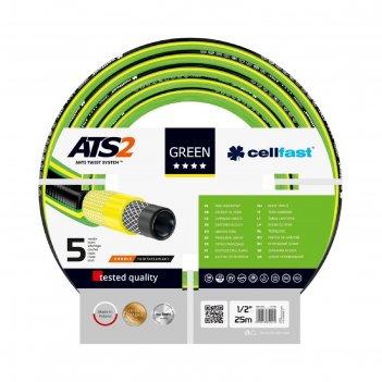 Садовый шланг green ats2 1/2 25 м