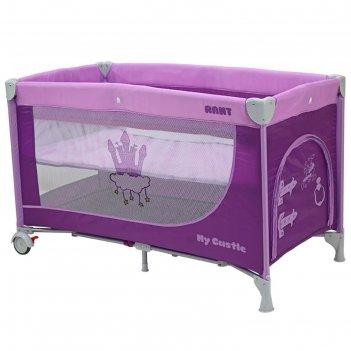 Манеж детский my castle, цвет фиолетовый/розовый