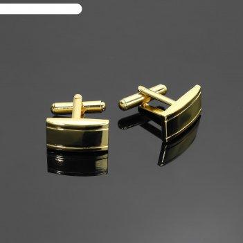 Запонки стальные, прямоугольник выпуклый, цвет золотой