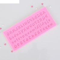 Молд 18,8х8,4х0,6 см цифры и английский алфавит, розовый