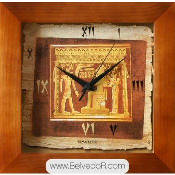 Настенные часы салют дс - 2аа28 - 325