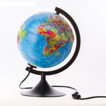 Глобус политический рельефный диаметр 210мм классик, с подсветкой
