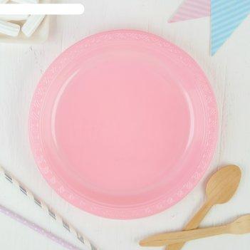 Тарелки пластиковые 23 см, набор 6 шт, цвет розовый