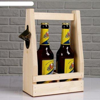 Ящик пивной, с окрывашкой, под 2 бутылки, 10x19x30 см