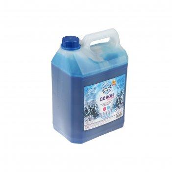Жидкость для биотуалета нижнего бака, зимняя, 5 л, «девон-зима»