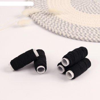 Резинка шляпная, 5 шт по 10 гр, цвет чёрный