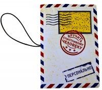 Обложка для паспорта и автодокументов 3 в 1 вручить счастливому человеку