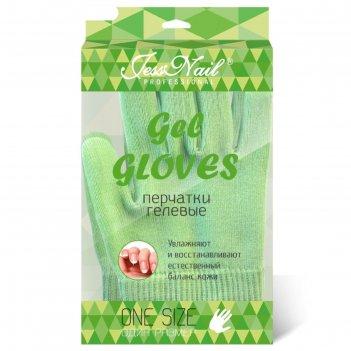 Увлажняющая маска-перчатки для рук jessnail, светло-зеленая