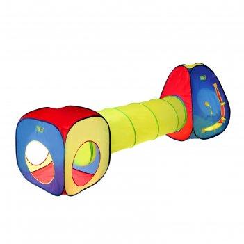 Игровая палатка цветные фигуры с туннелем