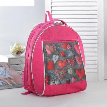 Рюкзак школьный на молнии сердца, 1 отдел, наружный карман, цвет красный/с