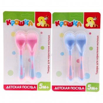 Набор детский: ложка, вилка, из прорезиненного пластика, цвета микс