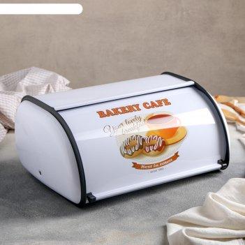 Хлебница металлическая свежая выпечка, малая