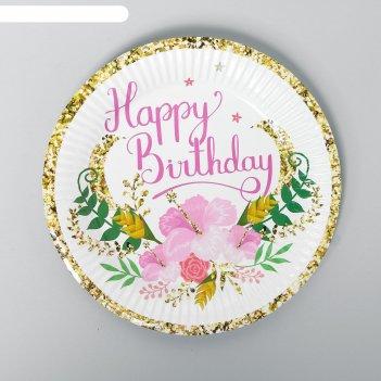 Тарелка бумажная с днём рождения набор 6 шт, цветы