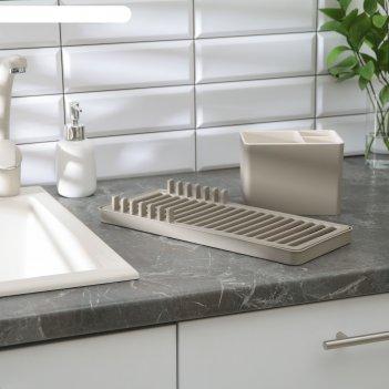 Сушка для посуды «мини плюс», цвет микс