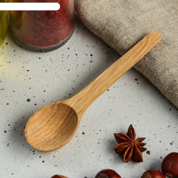 Ложка деревянная чайная, 11 х 2,5 см, массив дуба