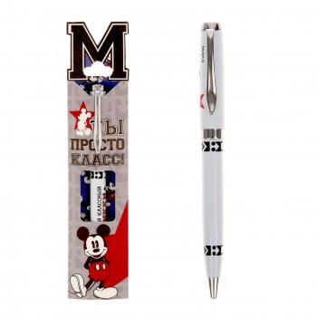 Ручка подарочная ты просто класс!, микки маус