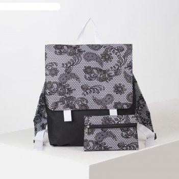 6912 д/п-600 рюкзак мол, 32*10*36, с косметичкой, отд на молнии, черный/бе