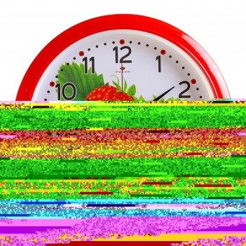 Часы настенные круглые клубника, 30х30 см красный обод  рубин