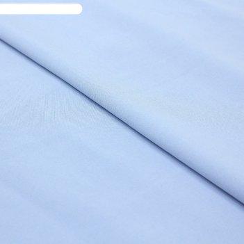 Ткань плательная, софт стрейч гладкокрашеный, ширина 150 см, светло-голубо