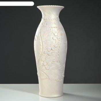 Ваза напольная форма эллада лепка крем