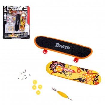 Пальчиковый скейтборд «олли», со сменной доской и аксессуарами, микс