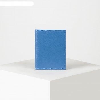 Визитница лаума 7,5*1*10, 20  картхолдеров, светло-синий