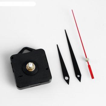 Набор, часовой механизм 5168s с подвесом, комплект стрелок копья, плавный