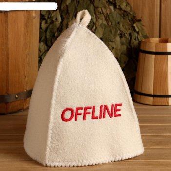 Банная шапка с вышивкой offline