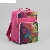 Рюкзак школьный бабочка, 2 отдела на молнии, 2 наружных кармана